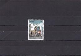 Peru Nº 639 - Perú