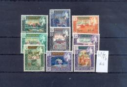Aden, Kathiri State Of Seiyun -   68/76  Aufdr. Olymp. Spiele  Postfrisch MNH - Aden (1854-1963)