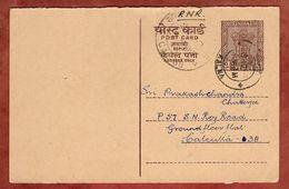 Ganzsache Ashokasaeule Antwortteil, Kalna Nach Calcutta 1967 (76018) - Sin Clasificación