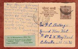 Ganzsache Ashokasaeule Frageteil, Nagar Nach Calcutta 1967 (76020) - Sin Clasificación