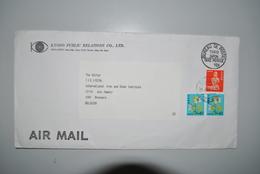 Japon 1987 Enveloppe Air Mail Japon Vers Belgique - 1926-89 Emperor Hirohito (Showa Era)