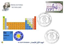 DZ Algeria 1836 2019 Anno Internazionale Della Tavola Periodica Elementi Chimici Dmitry Mendeleev Chimica Galio - Química