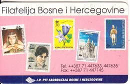 BOSNIA(chip) - FilatelIja BiH, First Chip Issue 100 Units, 01/97, Used - Bosnia