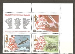WWII: Block Of 3 Mint Stamps With Coupon, Victory Day, Russia, 1994, Mi#380-382, MNH - Militaria