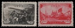 Russia / Sowjetunion 1948 - Mi-Nr. 1250-1251 ** - MNH - Panzer - 1923-1991 UdSSR