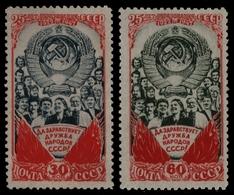 Russia / Sowjetunion 1948 - Mi-Nr. 1227-1228 ** - MNH - 25 Jahre UdSSR - 1923-1991 UdSSR