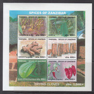 2008 Tanzania Spices Of Zanzibar Cloves Pepper Ginger Vanilla  Set Of 2 Sheets MNH - Tanzania (1964-...)