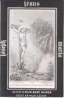 Georges Van Daele (1851-1892) - Images Religieuses