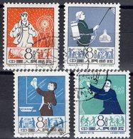 Berufe In Der Medizin 1960 China 559-563 O 4€ Entwicklung Des Gesundheitswesen Im Volk Medica 4 Stamp Of Chine CINA - Oblitérés