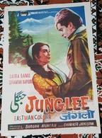 Cinema Poster. Indian Movie. Junglee. Shammi Kapoor. Saira Banu. 1961. Size 20/ 30 Inches.  Average State. Small Tears. - Posters