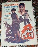 Cinema Poster. Indian Movie. Balak. The Orphan. 1969. Abhi Bhattacharya, Dhumal.  27/ 39 Inches.  Average State. - Posters