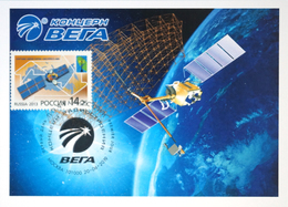 2481 Radio Engineering Corporation Vega Maximum Cards 2019 - Cartoline Maximum