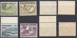 HELVETIA - SUISSE - SVIZZERA - 1949 - Lotto Di 4 Valori Nuovi MNH: Yvert 483, 487, 489 E 492 (di Seconda Scelta) - Svizzera