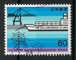 Japan Mi:01469 1981.05.25 12th Conference Of IAPH(used) - 1926-89 Emperor Hirohito (Showa Era)