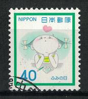 Japan Mi:01477 1981.07.23 Letter Writing Day(used) - 1926-89 Emperor Hirohito (Showa Era)
