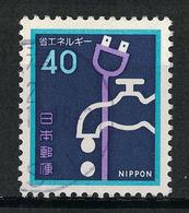 Japan Mi:01480 1981.08.01 Energy Saving(used) - 1926-89 Emperor Hirohito (Showa Era)