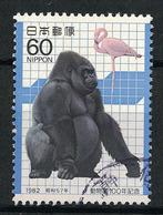 Japan Mi:01504 1982.03.20 Zoo Centenary(used) - 1926-89 Emperor Hirohito (Showa Era)