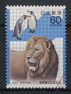 Japan Mi:01505 1982.03.20 Zoo Centenary(used) - 1926-89 Emperor Hirohito (Showa Era)