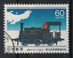 Japan Mi:01515 1982.06.23 Opening Of Tohoku-Shinkansen(used) - 1926-89 Emperor Hirohito (Showa Era)