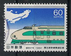 Japan Mi:01516 1982.06.23 Opening Of Tohoku-Shinkansen(used) - 1926-89 Emperor Hirohito (Showa Era)