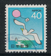 Japan Mi:01519 1982.07.23 Letter Writing Day(used) - 1926-89 Emperor Hirohito (Showa Era)