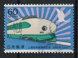 Japan Mi:01533 1982.11.15 Opening Of Joetsu-Shinkansen(used) - 1926-89 Emperor Hirohito (Showa Era)
