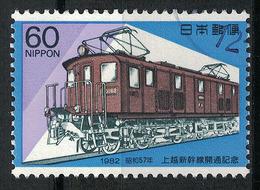Japan Mi:01534 1982.11.15 Opening Of Joetsu-Shinkansen(used) - 1926-89 Emperor Hirohito (Showa Era)