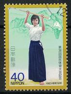Japan Mi:01563 1983.10.15 38th National Athletic Meet(used) - 1926-89 Emperor Hirohito (Showa Era)
