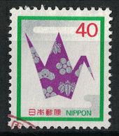 Japan Mi:01569 1983.11.22 For Celebration 40yen(used) - 1926-89 Emperor Hirohito (Showa Era)