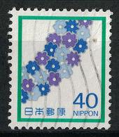 Japan Mi:01570 1983.11.22 For Condolence 40yen(used) - 1926-89 Emperor Hirohito (Showa Era)