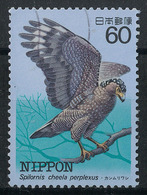 Japan Mi:01576 1984.01.26 Endangered Native Bird Series 3rd(used) - 1926-89 Emperor Hirohito (Showa Era)