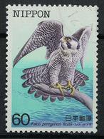 Japan Mi:01590 1984.06.22 Endangered Native Bird Series 5th(used) - 1926-89 Emperor Hirohito (Showa Era)