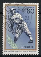 Japan Mi:01609 1984.11.15 50th Anniv. Of Japan Profesional Baseball(used) - 1926-89 Emperor Hirohito (Showa Era)