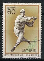 Japan Mi:01610 1984.11.15 50th Anniv. Of Japan Profesional Baseball(used) - 1926-89 Emperor Hirohito (Showa Era)