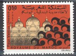 MOROCCO VENISE SAUVEGARDE ITALIE UNESCO - Morocco (1956-...)