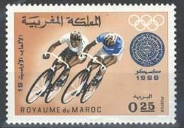 MOROCCO JEUX OLYMPIQUES MEXICO CYCLISME 1968 - Morocco (1956-...)