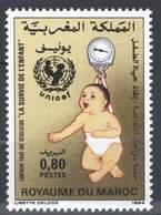 MOROCCO CAMPAGNE POUR LA SURVIE DE L' ENFANT UNICEF 1984 - Morocco (1956-...)
