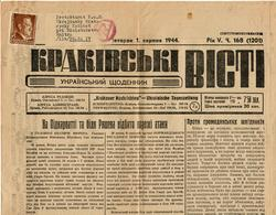 GG: Ukrainische Zeitung, Portogerecht, Werbestempel, Nach B&M, Minister Kabinett - Occupation 1938-45