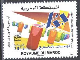 MOROCCO 1IERE EDITION DU FESTIVAL JIDAR PEINTURE PAINTING 2015 - Morocco (1956-...)