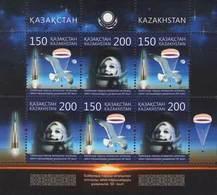 Kazakhstan 2013. 50th Anniversary Of First Women's Space Flight. Mi.#  Klb.795-796 - Kazajstán