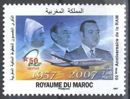 MOROCCO CINQUANTENAIRE LA R.A.M 2007 - Morocco (1956-...)