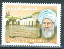 MOROCCO 6IEM CENTENAIRE DU DÉCÈS DU PHILOSOPHE HISTORIEN IBN KHALDUN 2007 - Morocco (1956-...)