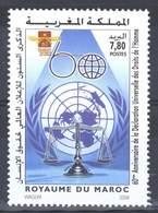 MOROCCO 60IEME ANNIVERSAIRE DECLARATION DROITS DE L' HOMME 2008 - Morocco (1956-...)