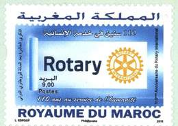 MOROCCO 110IEME ANNIVERSAIRE DU ROTARY INTERNATIONAL 2015 - Morocco (1956-...)