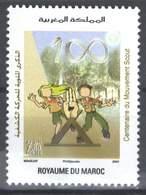 MOROCCO CENTENAIRE MOUVEMENT SCOUT 2007 - Morocco (1956-...)