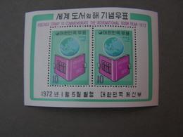 Korea Block  ** MNH - Korea (Süd-)