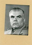 Photo Originale . Le  Maréchal RODION MALINOVSKI   Officier De L'armée Rouge  1963 - Guerre, Militaire