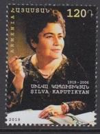 1.- ARMENIA 2019 100th Anniversary Of Silva Kaputikyan - Writer - Armenia