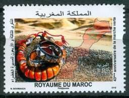 MOROCCO 43IEME ANNIVERSAIRE MARCHE VERTE EMISSION 2018 - Morocco (1956-...)