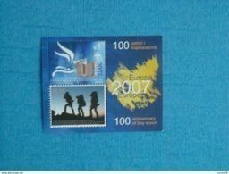 EUROPA 2007- Bloc Neuf Xx TTB KOSOVO - Europa-CEPT